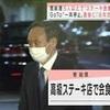 菅総理「年末年始陽性者数少なくなるだろうと考えていた」