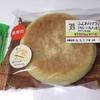 食べやすいマフィン!『 ふんわりマフィン(カレー&たまご)』を食べてみた!