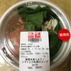 セブンイレブンの「トマトと小松菜のスープ」は炭水化物(糖質)少なめ