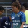 J3 第27節 vs 鹿児島ユナイテッドFC