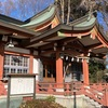 【旅行記】小田原周辺地元旅① 意外な歴史の神社を見つけた話