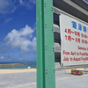 〈YMH〉嗚呼、生産終了……Nikon 1 J5で沖縄JPG撮って出しの旅