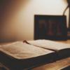 神の義を知る