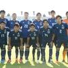 【ニュースログ】U-19日本代表、親善試合1本目に山田康太選手出場
