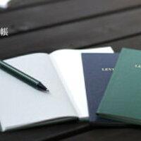 【測量野帳】シンプルなノートでざっくり家計簿