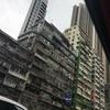 香港 旅行記 その2