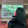 くまモン JR九州_熊本フォーリンラブ 第二話