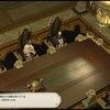 【FF14】 新生エオルゼア冒険記(92)「フロンティア計画」