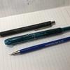 最近よく使っている筆記具