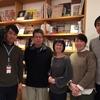 ジモトアイで「artos Book Store」紹介します!