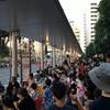 小金井市阿波踊り大会を観てきましたよ!