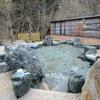 水上温泉郷 湯テルメ谷川 川沿いの露天風呂と3つの源泉を楽しめる!お湯が自慢の日帰り温泉