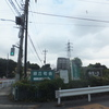 美しき地名 第9弾―9   「弥生ヶ丘(千葉市・花見川区)」