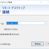 Windows10からUbuntu16.04へリモートデスクトップ接続する設定