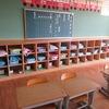 がらんとした教室
