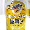 キリン ゼロ 糖質0