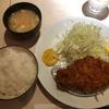 ポンチ軒で上ロース豚かつ定食(小川町・神田)