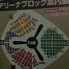 東京ドーム黒い夜参戦