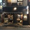 渋谷のつけ麺 吉虎