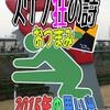 「第二十二回文学フリマ東京」と「コミティア116」に参加します!