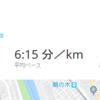 週末は台風か・・・(>_<)