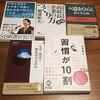 本5冊無料でプレゼント!(3135冊目)