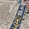 2021年 NHKマイルカップ回顧 ― 強い○外いたほうが競馬は面白い