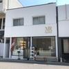 【京都旅行】宇治で見つけたインスタ映え♪まるでインクな抹茶ドリンク