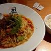札幌 175℃ DENO 担々麺 / 札幌駅周辺人気グルメランキング上位