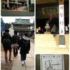 成田へ初詣