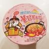【韓国 お土産 インスタント麺】(超おすすめ)「三養食品 大盛り カルボナーラ ブルダック麺」(까르보 불닭볶음면 큰컵)