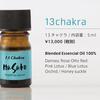 サロンで使用する精油~MASAKO Essential  Oil