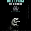 映画『ビル・エヴァンス タイム・リメンバード』を観る
