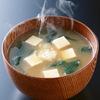 お味噌汁が美味しいのは・・・