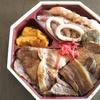 星ヶ丘_北海道展(三越星ヶ丘店) 函館すずや食堂#豚丼(2021年2月の日曜日)