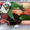 でかくて安くてうまい寿司とありました ∴ 那賀鮨