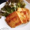 【調味料3つだけ!】100円以下でできちゃう『こってり豆腐ステーキ』が超簡単で美味しすぎる♪