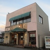【日光土産】チーズケーキで有名な「明治の館」ヨーグルトも実はオススメ
