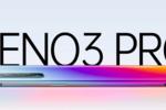 OPPOが日本で5Gスマホ「Reno 3 Pro」の発売を匂わす