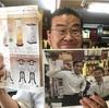 熊本 盆提灯 西区で一番売れる 鎌田県議もご注文
