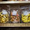 【台湾買い物】富自山中 迪化街でドライフルーツ系を買うならここがおすすめ!
