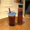 関西発のタピオカと台湾茶専門店!駅近でおしゃれにタピオカドリンクを♪[TEA 18]