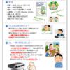 ROS2勉強合宿 @別府温泉 活動レポート