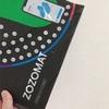 【レビュー】ZOZOマットを試してみた!足のサイズを計測!!