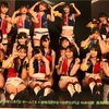 11/1 HKT48劇場   TⅡ+研究生「手をつなぎながら」公演 豊永阿紀生誕祭