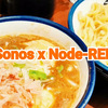 続・SonosのNode-RED向けノードを更新して様々な情報を取得できるようにしました