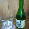 大辛口の『男山  特別純米酒  国芳乃名取酒』を味わう☆(※追記あり)