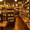 京都⑪ 本屋好き必見。恵文社一乗寺店