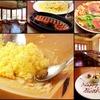 【オススメ5店】センター北・南、仲町台・都筑区(神奈川)にあるピザが人気のお店
