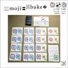 文字化けをモチーフにした神経衰弱風カードゲーム「【遊戯部すずき組】mojibake(文字化け)」がヴィレッジヴァンガードオンラインに登場!